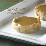 Egg Puffs with Ginger Sauce